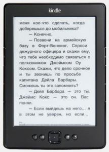 Электронная кига Amazon Kindle 5