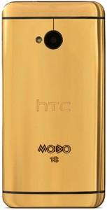 Золотой смартфон HTC One MOBO