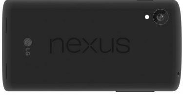 Новый смартфон от Google и LG станет доступен в ближайшее время