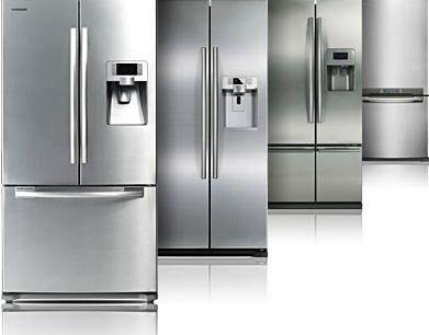 Продажа холодильников в киеве