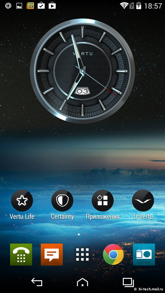 Vertu Signature Touch Android