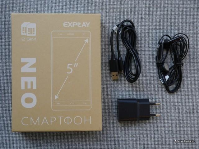 Explay Neo комплект поставки