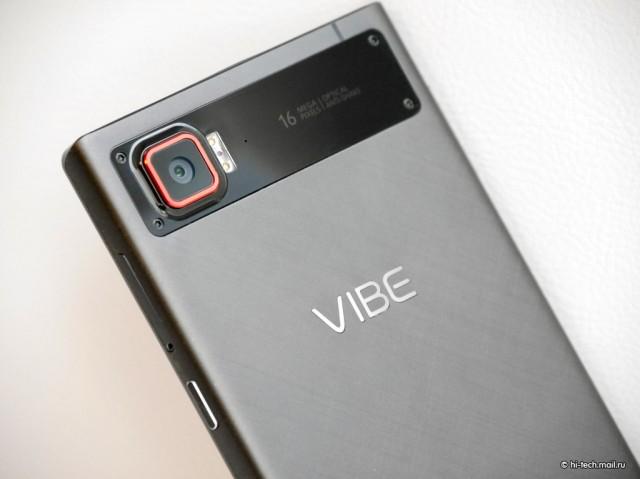 Lenovo Vibe Z2 Pro камера