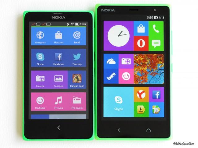 Nokia X2 лицевая сторона