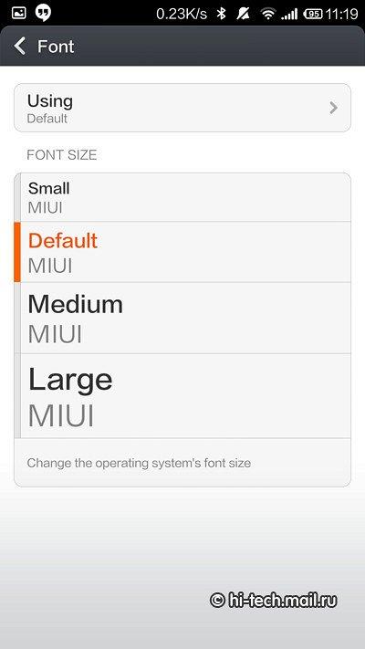 Xiaomi Mi4 интерфейс