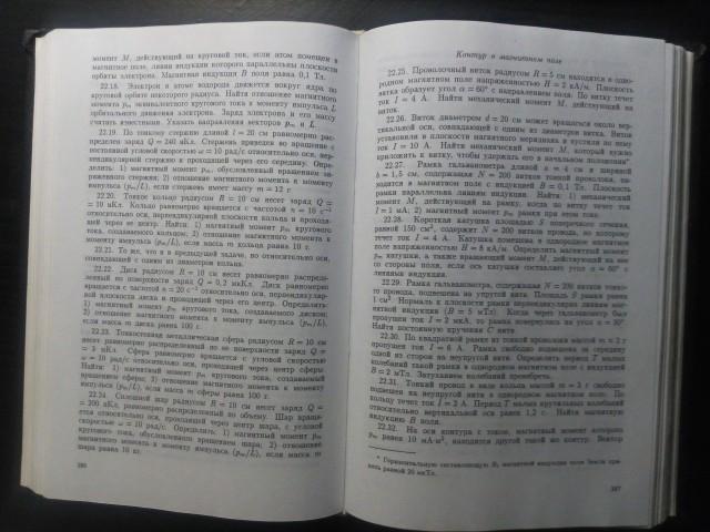 iNew V8 пример фотографии