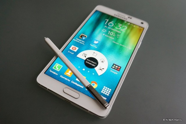 Samsung GALAXY Note 4 стилус