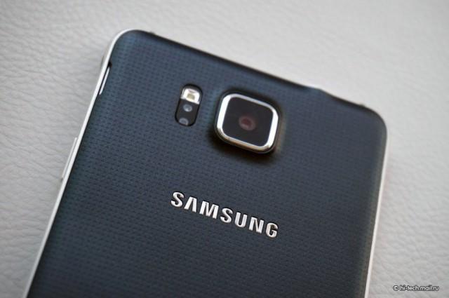 Samsung Galaxy Alpha тыльная сторона