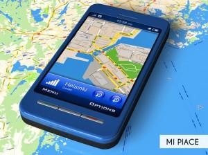 Смартфон для путешественника